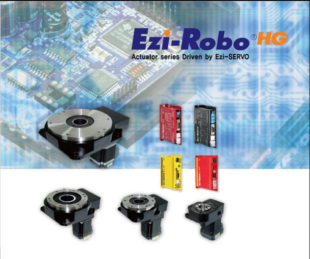 Ezi-Robo HG 1